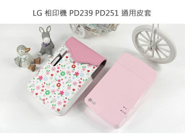 LG PD239 PD251 小花 皮套 保護套 相機包 保護套