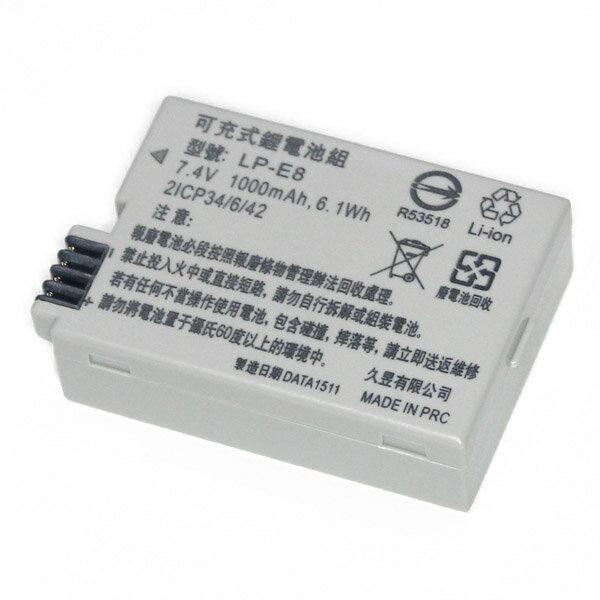樂達數位 CANON LP-E8 副廠電池 EOS 550D 600D 650D Kiss X4 Kiss X5