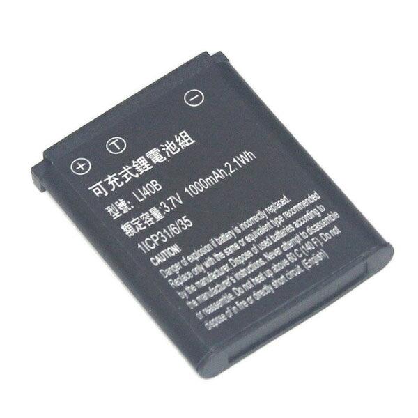 樂達數位 EN-EL10 LI-42B CNP-80 DLI-63 NP-45 副廠電池
