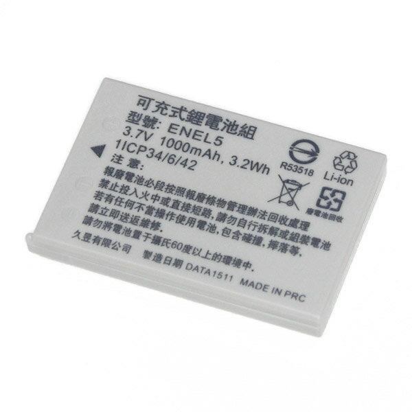 樂達數位 NIKON EN-EL5 副廠電池 3700 4200 5200 5900 7900 P3