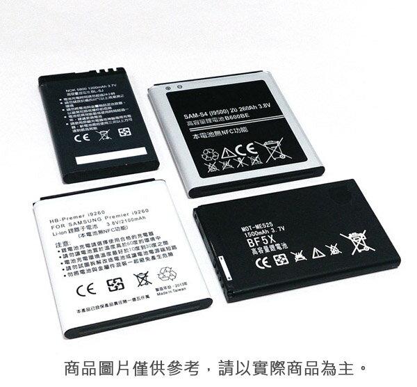 樂達數位 NOKIA BL-5BT 副廠電池V2600C 2608 CDMA 7510S 7510 N75