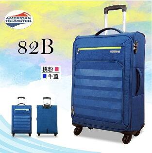 《熊熊先生》下殺75折 旅行箱行李箱 25吋 82B 拉桿箱 美國旅行者 新秀麗360度靜音輪 +送好禮