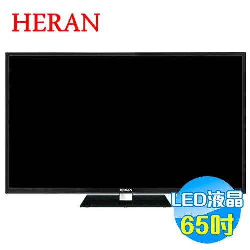 禾聯 HERAN 65吋 LED液晶電視 HD-65UG1