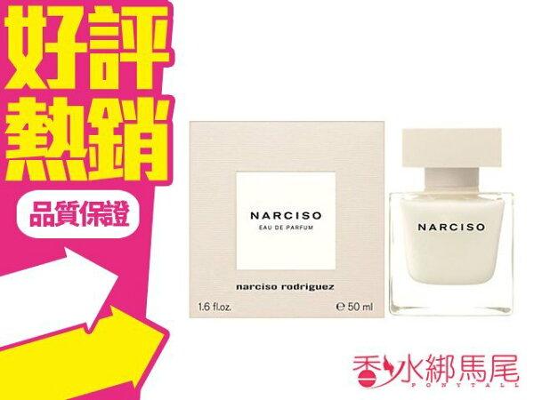 ◐香水綁馬尾◐ Narciso Rodriguez Narciso 同名 女性淡香精 香水空瓶分裝 5ML