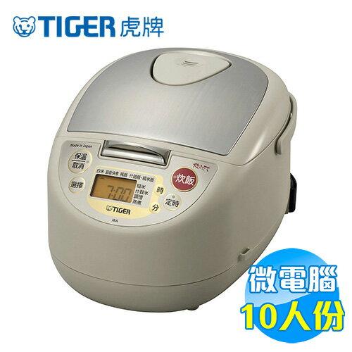 虎牌 Tiger 微電腦電子鍋 10人份 JBA-T18R