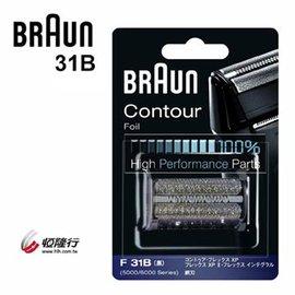 德國百靈BRAUN-刀網(黑)31B(1入組)