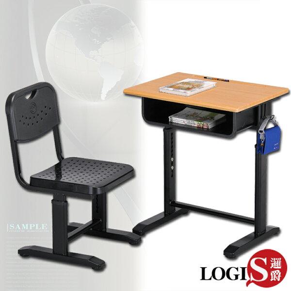 *邏爵*021~金捷成長課桌椅~補習班課桌椅~升降課桌椅~學生桌椅~寫字桌~適用安親班*-