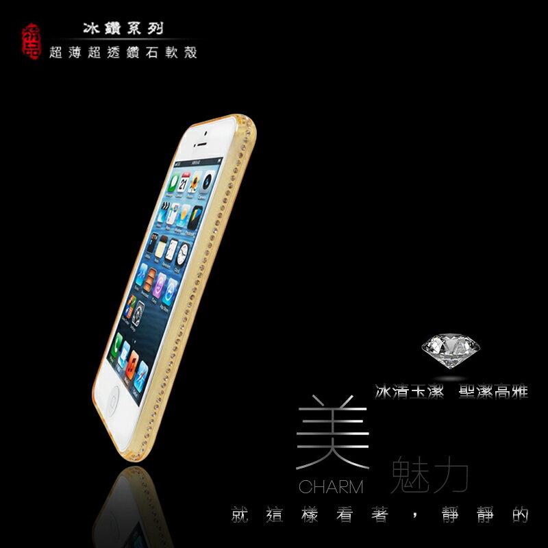 冰鑽系列 Apple iPhone5 iPhone 5s SE 鑽石邊框 水鑽 超薄軟殼