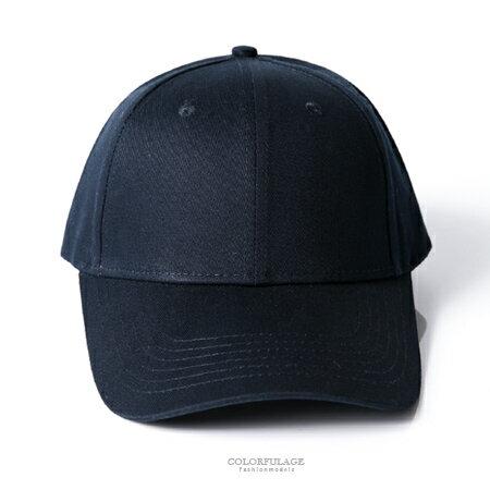 棒球帽 素色系帆布銅扣帶彎沿帽 出門必備好搭配素色單品 鴨舌遮陽防曬 柒彩年代【NH215】造型帽 0