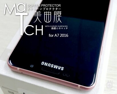 SAMSUNG A7 2016 美曲膜三代 正面 (滿版) - 限時優惠好康折扣