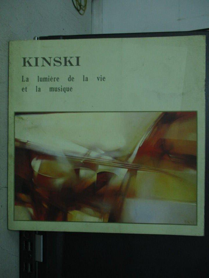 ~書寶 書T8/藝術_PPR~金斯基油畫作品集_Kinski ~  好康折扣