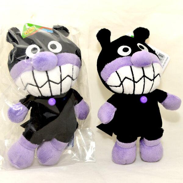 麵包超人 細菌人 絨布玩偶 正版商品 日本帶回