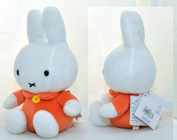 Miffy 米菲兔 絨毛玩偶 日本帶回正版商品