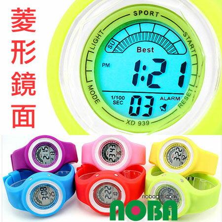 菱形鏡面手錶 電子錶 果凍表 矽膠錶 中性錶
