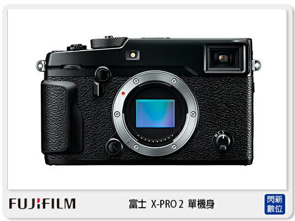 【分期0利率,免運費】現貨! Fujifilm 富士 X-Pro2 單機身 BODY (恆昶公司貨) XPro2