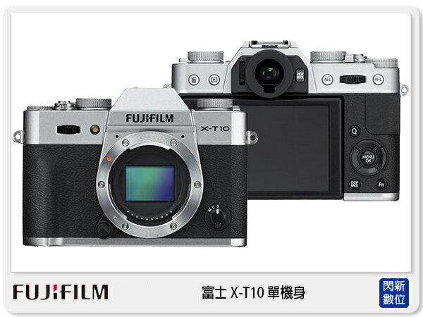 【分期0利率,免運費】現貨 FUJIFILM 富士 X-T10 單機身 Body (XT10,恆昶公司貨)