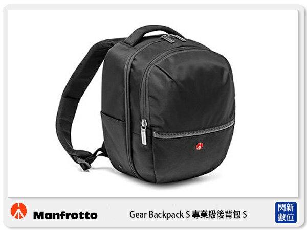 【分期0利率,免運費】Manfrotto 曼富圖 Gear Backpack S 專業級後背包 S (MB MA BP GPS,公司貨)
