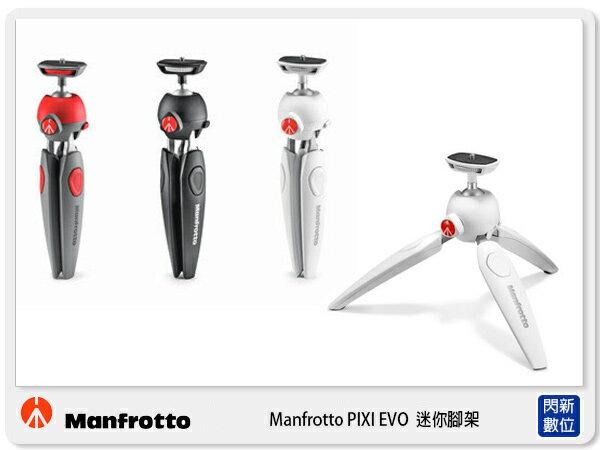 【分期0利率.免運費】Manfrotto 曼富圖 PIXI EVO MINI 腳架 三腳架 桌上型 載重2.5kg (正成公司貨)