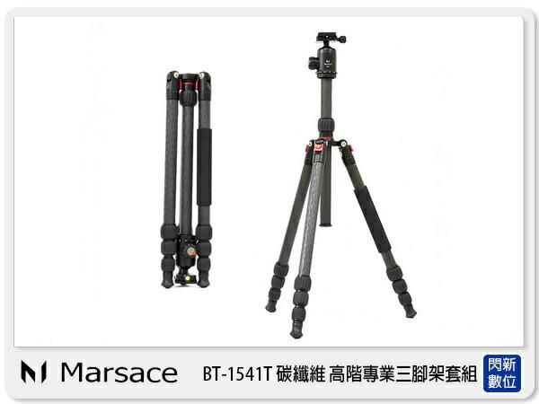 【分期0利率,免運費】接單進貨 Marsace 瑪瑟士 BT-1541T 1號腳 專業 碳纖維 三腳架 含 EB-1 雲台 套組 (公司貨)