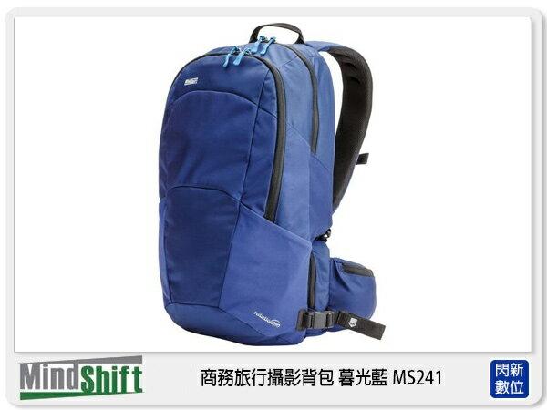 ~ 0利率 券折扣~MindShift 曼德士 180º 商務旅行攝影背包 藍 MS241