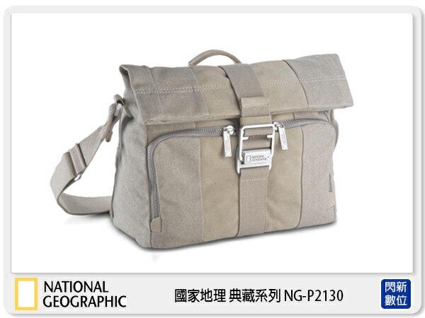 【分期0利率,免運費】National Geographic 國家地理 PRIVATE NG P2130 典藏 郵差包 相機包 (NGP2130,典藏系列)