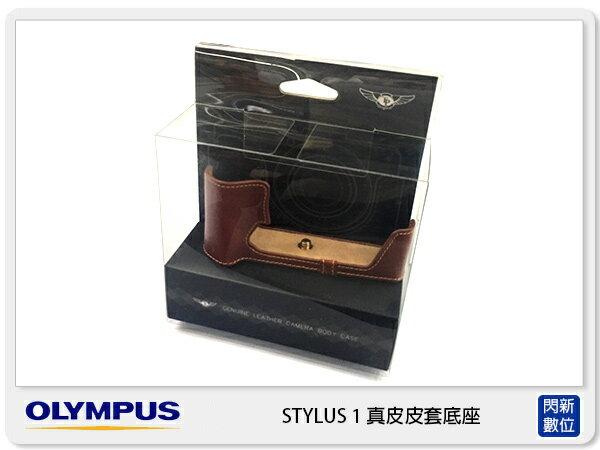 限量一個 OLYMPUS TP Original STYLUS 1 真皮皮套組 專用皮套 (STYLUS1)