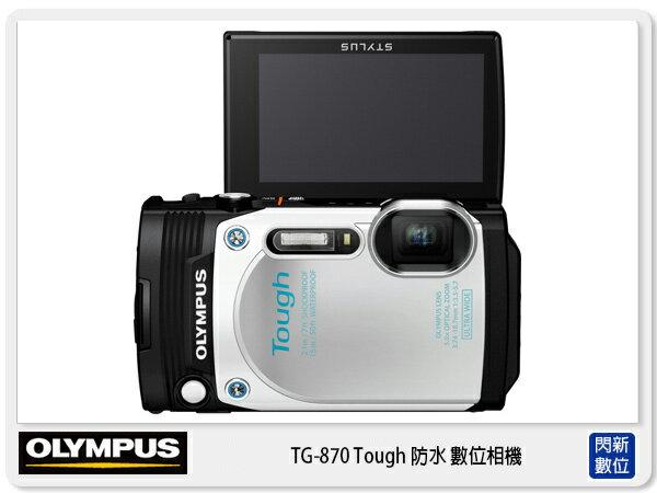 【分期0利率,免運費】預訂~ OLYMPUS TG-870 防水 潛水 數位相機 (TG870,元佑公司貨)