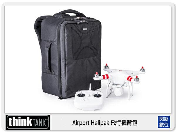 【分期0利率,優惠券折扣】thinkTank 創意坦克 Airport Helipak 飛行機背包 AH484 (彩宣公司貨)