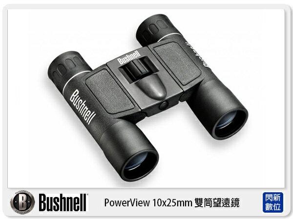 Bushnell Power View 10x25mm 雙筒望遠鏡 輕便 折疊 可調變焦 屋脊稜鏡 (132516,公司貨)【24期0利率,免運費】