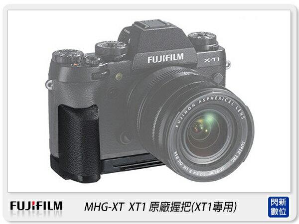 【分期0利率,免運費】現貨 Fujifilm 富士 X-T1 MHG-XT XT1 原廠握把 把手(恆昶公司貨)