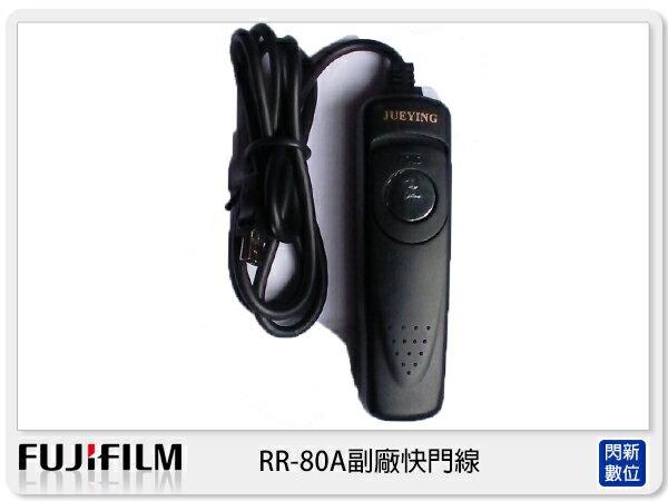 FUJIFILM 富士 RR-80A 副廠快門線 支援XS1 XE1 [RR 80A]