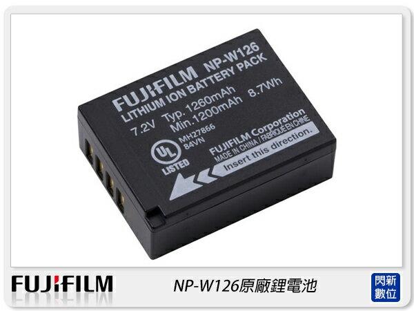 【分期0利率,免運費】FUJIFILM NP-W126 原廠鋰電池 原廠電池(NPW126,恆昶公司貨) XPRO1 XPRO2 XT1  XT2 XT10 適用 W126