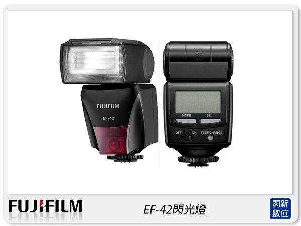 【分期0利率,免運費】現貨! FUJIFILM EF-42 外接式閃光燈 閃燈(EF42,恆昶公司貨)適XPRO1/XE1/XE2/X100S/XM1/XA1/X20