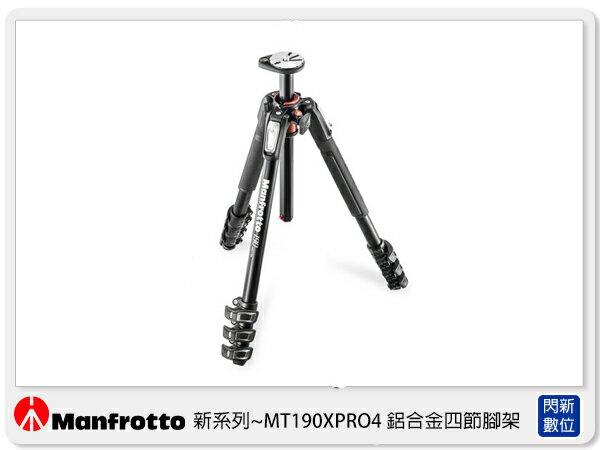 【分期0利率.免運費】Manfrotto 曼富圖 MT190XPRO4 鋁合金三腳架 (190XPRO4 , 正成公司貨)