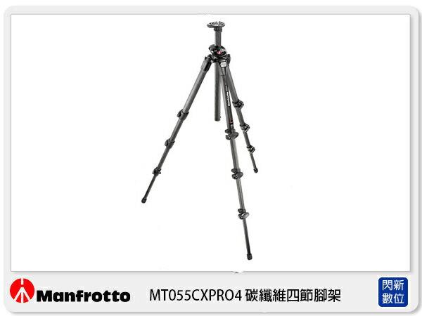 送腳架袋+回函送雲台(至105.9月底)~ Manfrotto 曼富圖 MT055CXPRO4 新055系列 碳纖維腳架(055CXPRO4,正成公司貨)