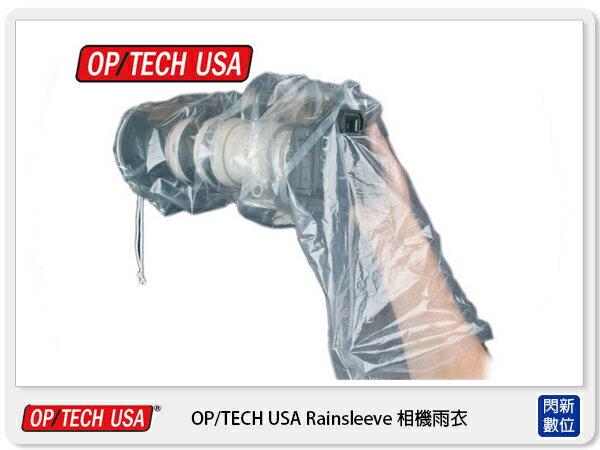 美國 OP/TECH USA Rainsleeve 相機雨衣 相機防雨套 相機防水套 (公司貨,一包兩件裝)