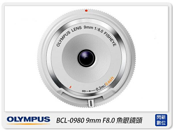 Olympus BCL-0980 9mm F8 魚眼(9 8,元佑公司貨)【分期0利率,免運費】白色/黑色~