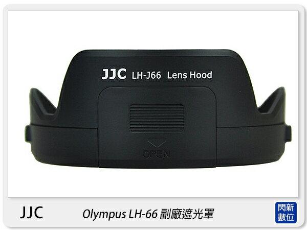 【分期0利率,免運費】OLYMPUS LH-66 副廠 遮光罩(LH66,M.ZD 12-40mm 專用)