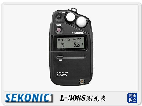 SEKONIC L-308S 測光表 【分期0利率,免運費】(公司貨) L308S L308