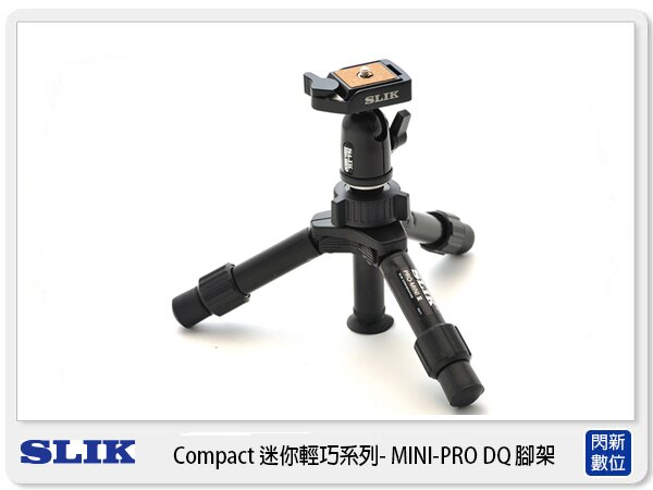 SLIK MINI-PRO DQ 迷你輕巧系列 腳架 黑色 (立福公司貨)【6期零利率,免運費】