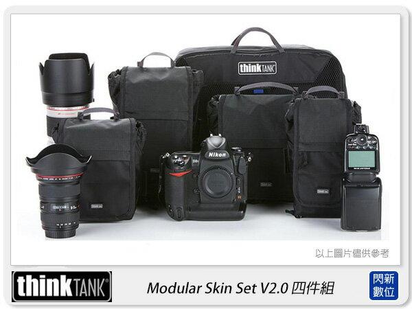 【分期0利率,優惠券折扣】 thinkTank 創意坦克 Modular Skin Set V2.0 Skin 四件組 (SS326V2 SS326)內含收納袋(彩宣公司貨)