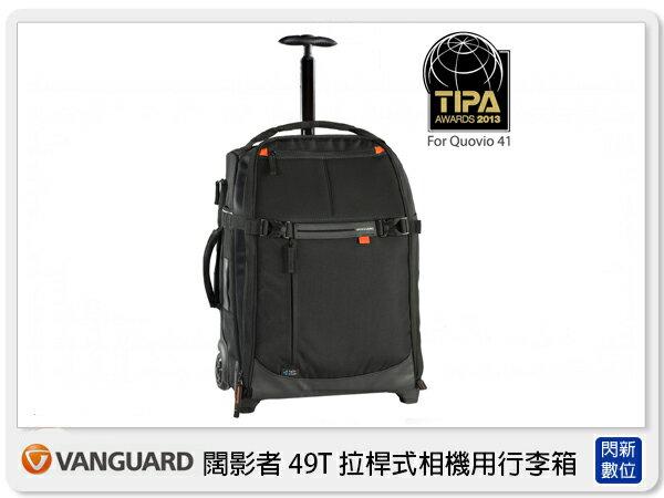【分期0利率,免運費】VANGUARD Quovio 闊影者 49T 拉桿式 行李箱 相機包 (附防雨罩,公司貨)