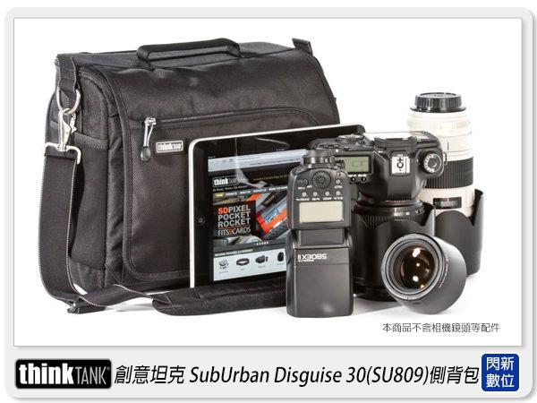 【分期0利率,優惠券折扣】thinkTank 創意坦克 SubUrban Disguise 30 城市旅行家(SU809) 可放平板(彩宣公司貨)