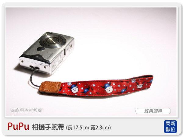SUNPOWER 相機手腕帶 高彩度 高耐水洗 PUPU 紅色國旗(適用S95 G12 GRD3 LX5 XZ1 EX1 P300 TX10 TX100V)