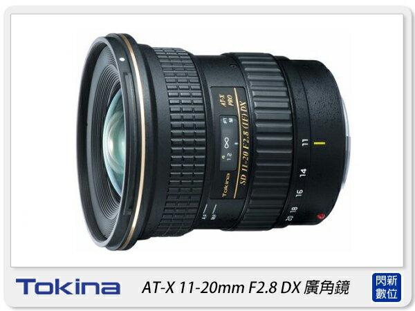 送鏡頭袋~ Tokina AT-X PRO DX 11-20mm F2.8 廣角鏡頭(11-20,立福公司貨)