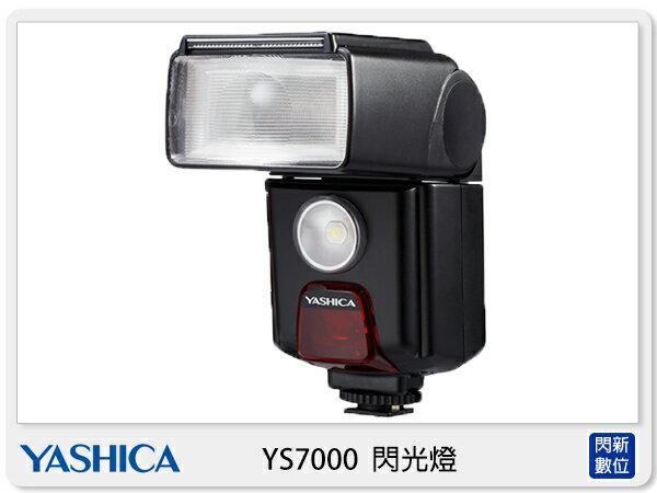 【分期0利率,免運費】YASHICA 雅西卡 YS7000 Flash 閃光燈 支援無線遙控閃燈 for Nikon Canon