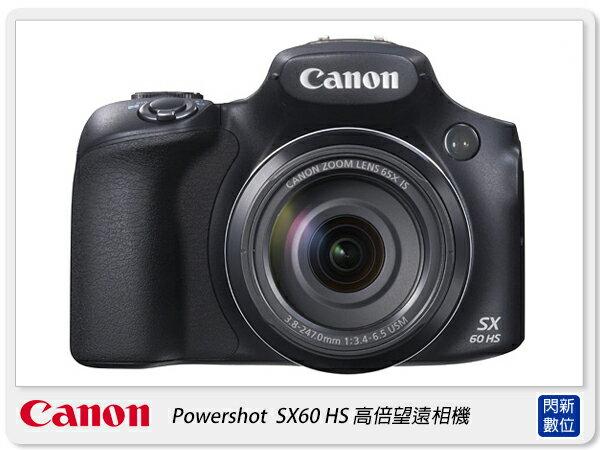 【分期0利率,免運費】 Canon PowerShot SX60 HS (SX60HS,SX 60 HS,彩虹公司貨)