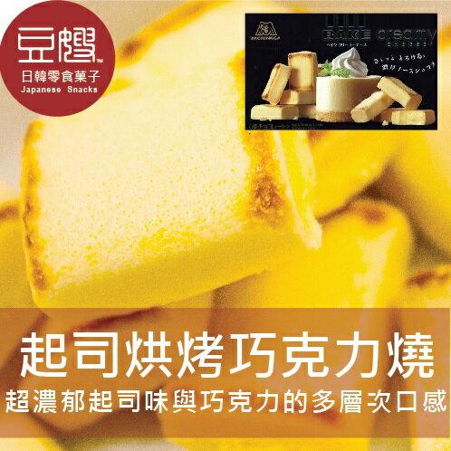 【豆嫂】日本零食 森永巧克力 Bake creamy 奶油起司烘烤巧克力燒*新包裝上市