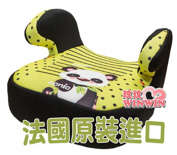 納尼亞汽車安全座椅-輔助墊FB00216(輔助座椅、增高墊)法國原裝進口~超低價、新色上市