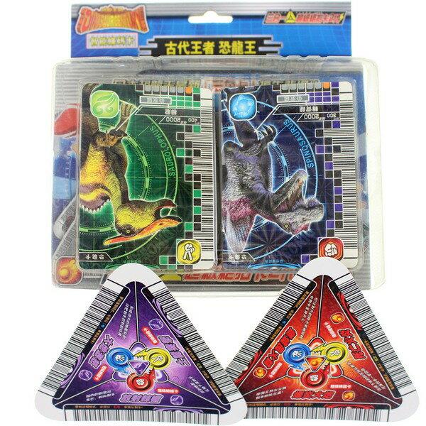 恐龍卡片 條碼刷卡(三合一卡)/一盒入{促50}